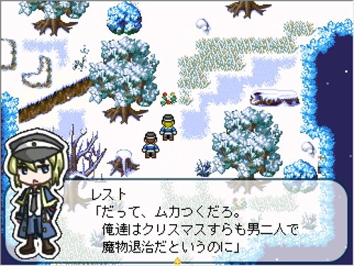 MerryCurusimimasu☆ Game Screen Shot1