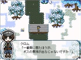 MerryCurusimimasu☆ Game Screen Shot2