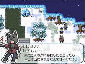 MerryCurusimimasu☆ Game Screen Shot3