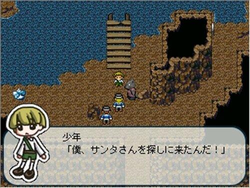 MerryCurusimimasu☆ Game Screen Shot4