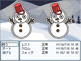 MerryCurusimimasu☆ Game Screen Shot5