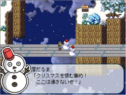 MerryCurusimimasu☆ Game Screen Shots