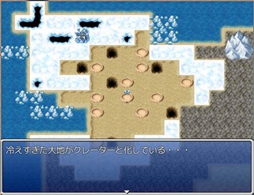 Cool & Hoot Game Screen Shot2