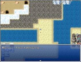 Cool & Hoot Game Screen Shot3