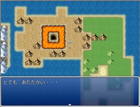 Cool & Hoot Game Screen Shot5