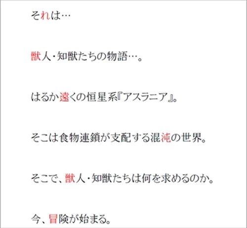ウィンドウズ10の脅威 ~ケモプレTRPGリプレイ~ Game Screen Shot2