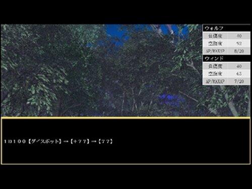ウィンドウズ10の脅威 ~ケモプレTRPGリプレイ~ Game Screen Shot5
