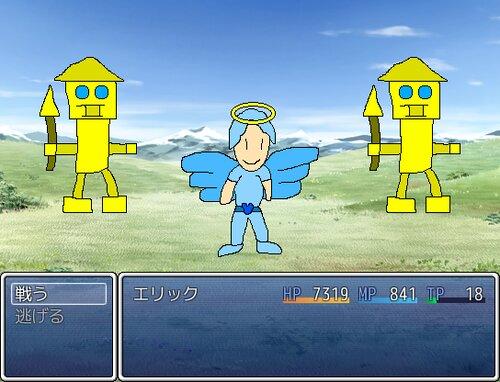 最低のクソゲー9 Game Screen Shot3
