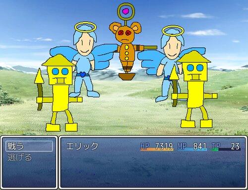 最低のクソゲー9 Game Screen Shots