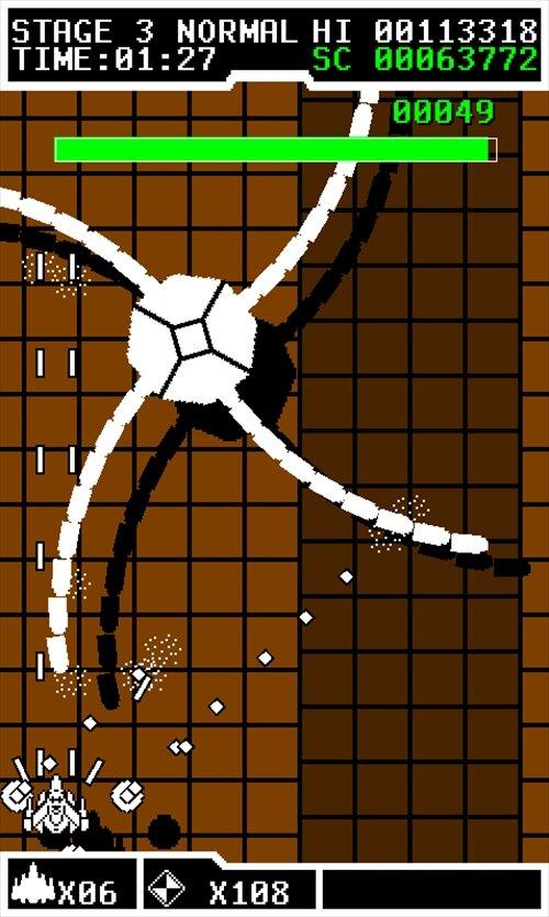 イメージストライカー Game Screen Shot1