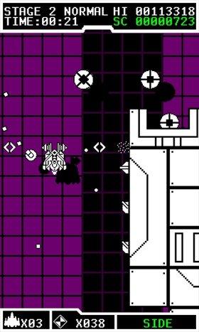 イメージストライカー Game Screen Shot3
