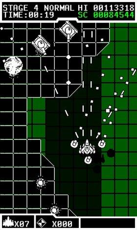 イメージストライカー Game Screen Shot4