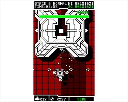 イメージストライカー Game Screen Shots