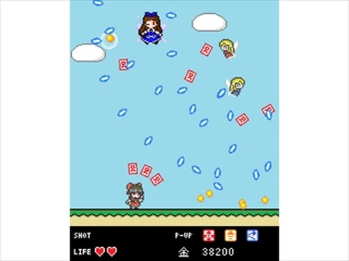 東方守銭道 Game Screen Shots