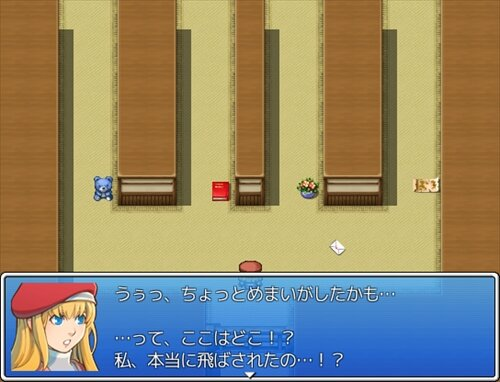 ワタナベと謎だらけの家 Game Screen Shot1