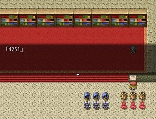 ワタナベと謎だらけの家 Game Screen Shot3