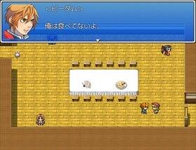 ワタナベと謎だらけの家 Game Screen Shot5