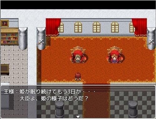 スリープデーモン Game Screen Shot1