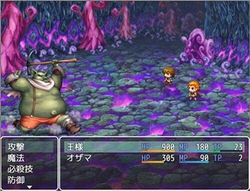 スリープデーモン Game Screen Shot3