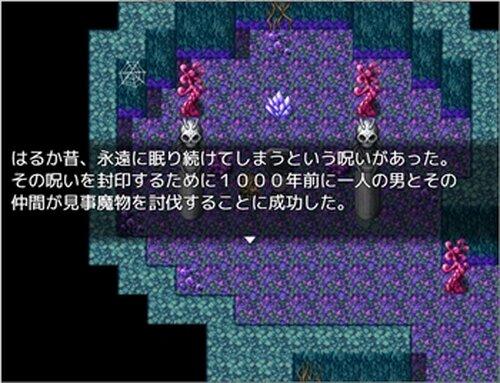 スリープデーモン Game Screen Shot5