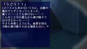 妄想少女 Game Screen Shot5