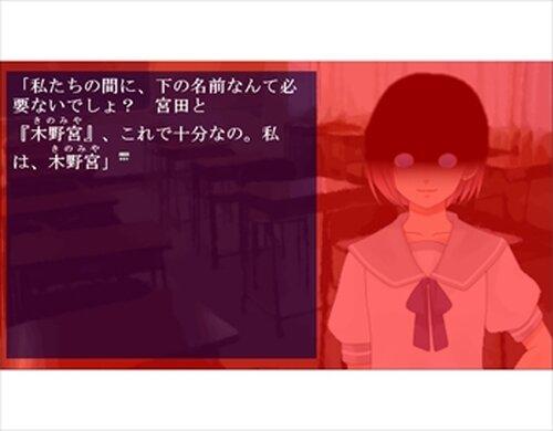 妄想少女 Game Screen Shots