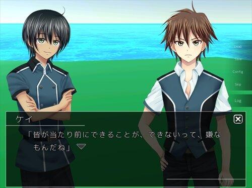 俺のSFな夏休み体験版1.1 Game Screen Shot1