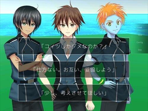 俺のSFな夏休み体験版1.1 Game Screen Shot3