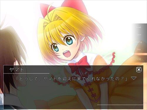 俺のSFな夏休み体験版1.1 Game Screen Shot5