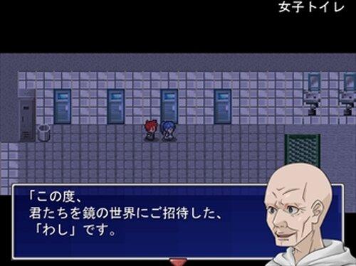 鏡学校 Game Screen Shots