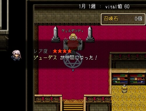 Einherjar Saga Game Screen Shot