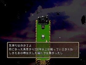 Einherjar Saga Game Screen Shot2