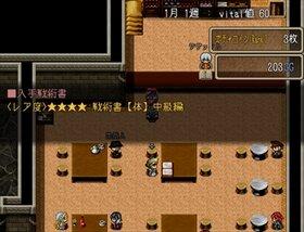Einherjar Saga Game Screen Shot4