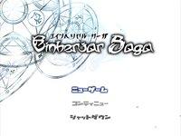 Einherjar Sagaのゲーム画面