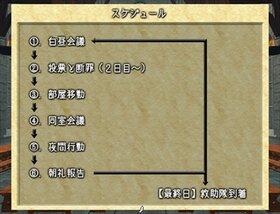邪神の館 Game Screen Shot2