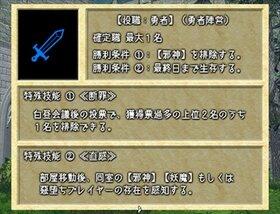 邪神の館 Game Screen Shot3