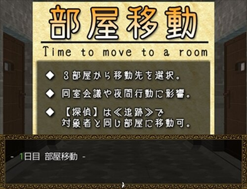 邪神の館 Game Screen Shot4