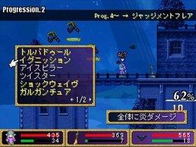 ワールドピース&ピース Game Screen Shot3