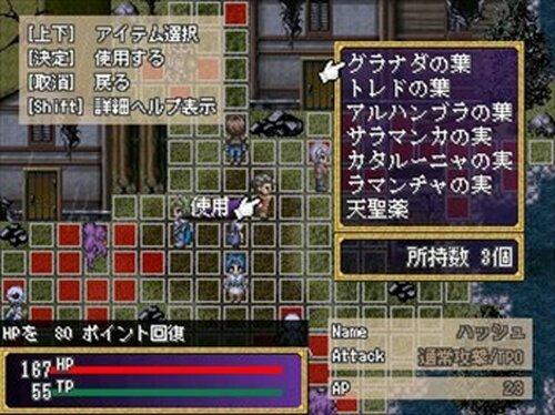 ワールドピース&ピース Game Screen Shot5