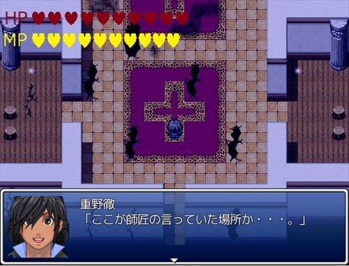霊媒師重野徹 完結編Ver2.01 Game Screen Shot1