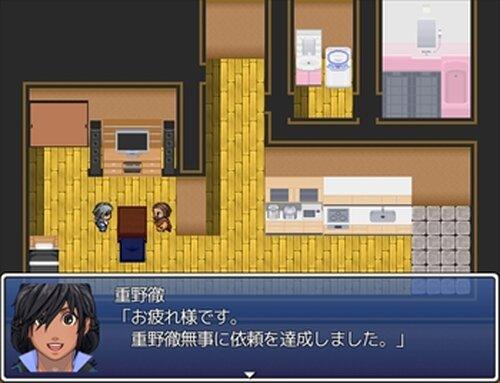 霊媒師重野徹 完結編Ver2.01 Game Screen Shot3