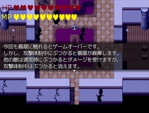 霊媒師重野徹 完結編Ver2.01 Game Screen Shot4