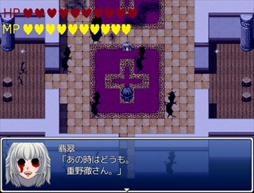 霊媒師重野徹 完結編Ver2.01 Game Screen Shots