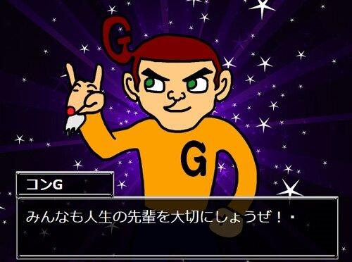 高機高齢戦士ジジル Game Screen Shot1