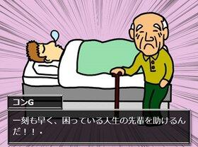 高機高齢戦士ジジル Game Screen Shot2