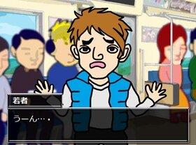 高機高齢戦士ジジル Game Screen Shot4