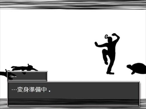高機高齢戦士ジジル Game Screen Shot5