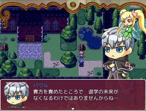 魔法学園の特待生~パウルと退学の危機!?~ Game Screen Shot1