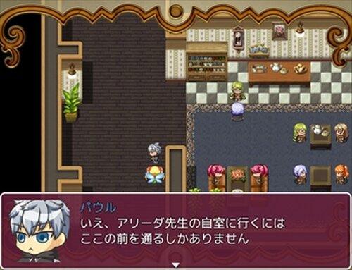 魔法学園の特待生~パウルと退学の危機!?~ Game Screen Shot4