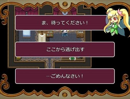 魔法学園の特待生~パウルと退学の危機!?~ Game Screen Shot5